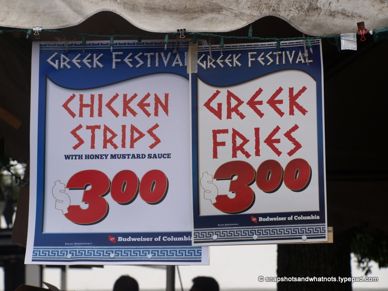 Greek festival 2013 (8)